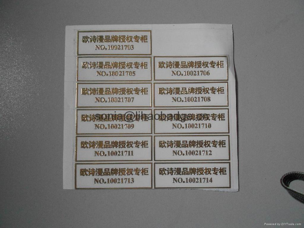 香水瓶子的標籤,壓花金屬瓶伏特加酒標籤,標籤,標籤, 4