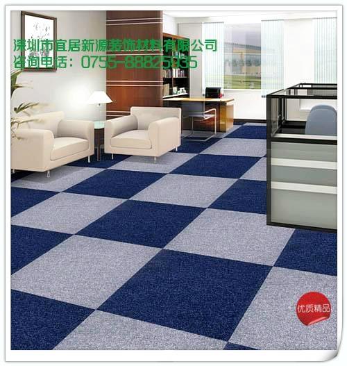 深圳方块地毯 1