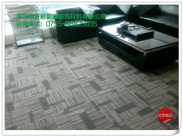 深圳方块地毯 4