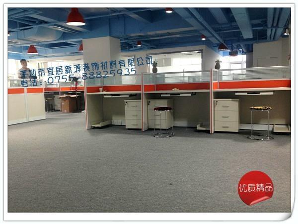 深圳宝安地毯 3