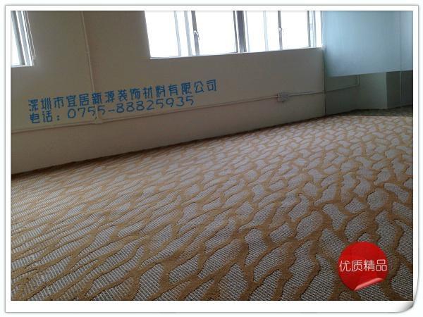 深圳宝安地毯 4