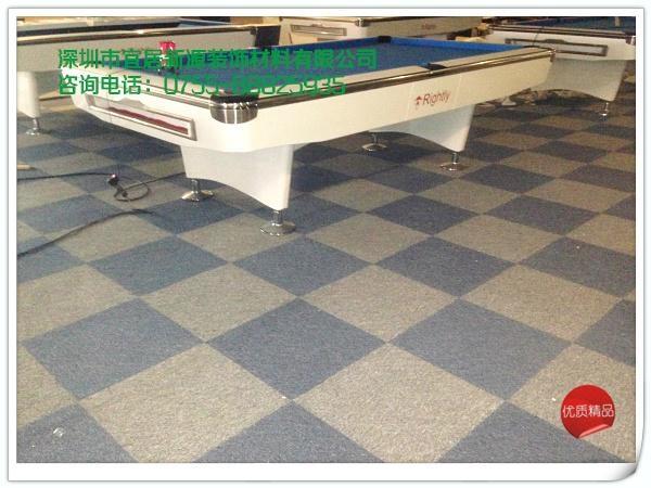 深圳宝安地毯 5