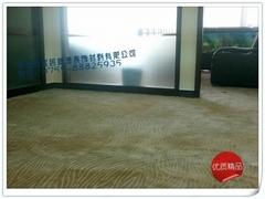 深圳寶安地毯