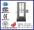LDS-5微机控制电子试验机,