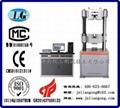 微机控制电液伺服式  试验机 1