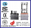 WEW-100B微机屏显  试