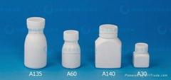 钙尔奇塑料瓶牛奶瓶钙片塑料瓶