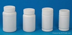 軟膠囊包裝塑料瓶