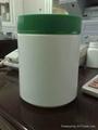 奶昔代餐粉包裝塑料瓶