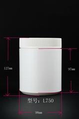 药用级动物宠物保健品塑料瓶