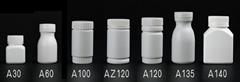 软胶囊钙片食品塑料瓶