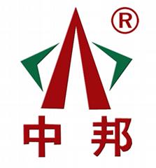 深圳市中邦燃气设备有限公司