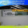 NEW A+ 16.0led DISPLAY LTN160AT06 HSD160PHW1 16'' Laptop LED Screen 2