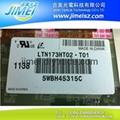 NEW 17.3 FULL HD 3D LED LCD SCREEN PANEL LTN173HT02 laptop screens 2