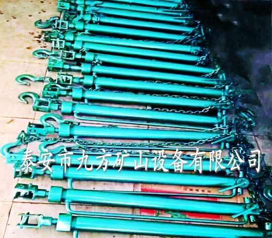 液压回柱器 1
