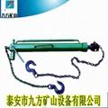 液压回柱器 2