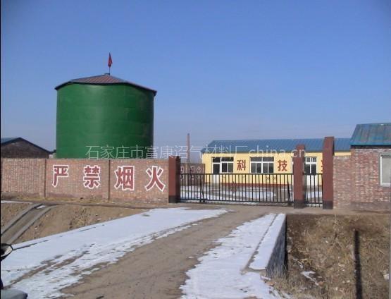 大型沼氣設備一體化設備 5