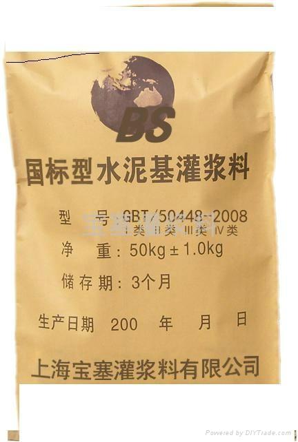 GBT50448-2008國標水泥基灌漿料   1