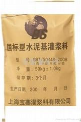 GBT50448-2008國標水泥基灌漿料