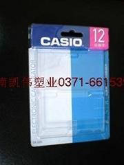 河南郑州塑料托盘吸塑包装