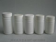 河南郑州医药包装胶囊瓶