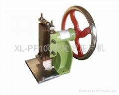 背轮式压片机