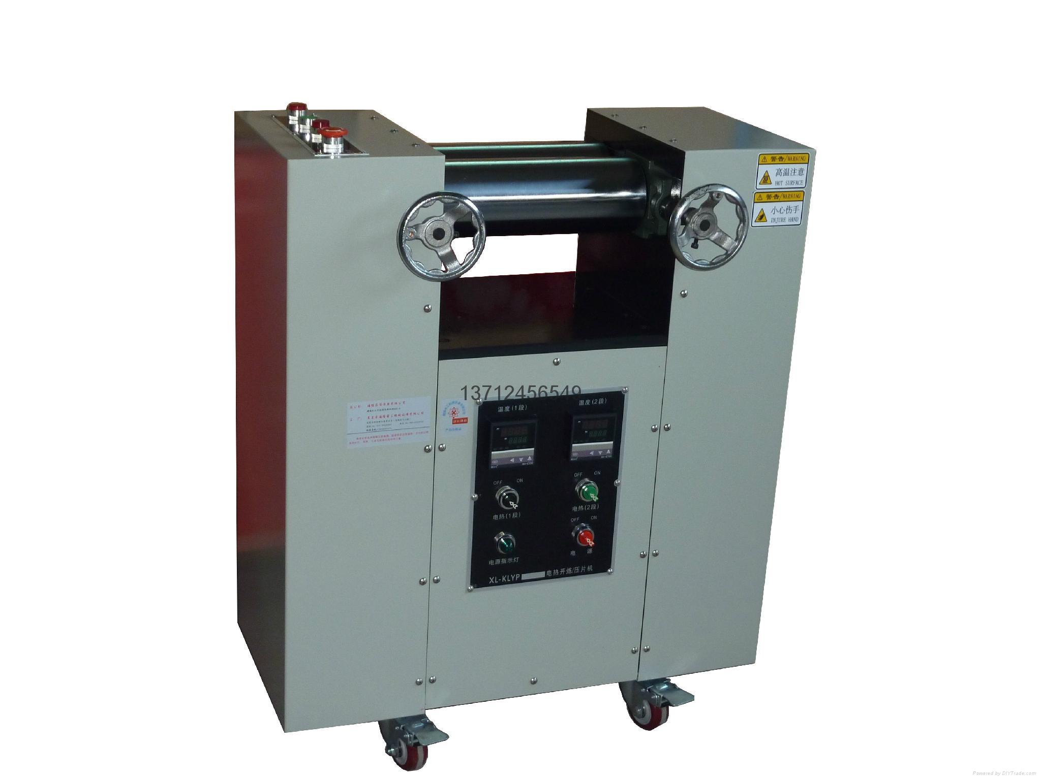XL-8122B/B1手動電熱式加硫成型機 4