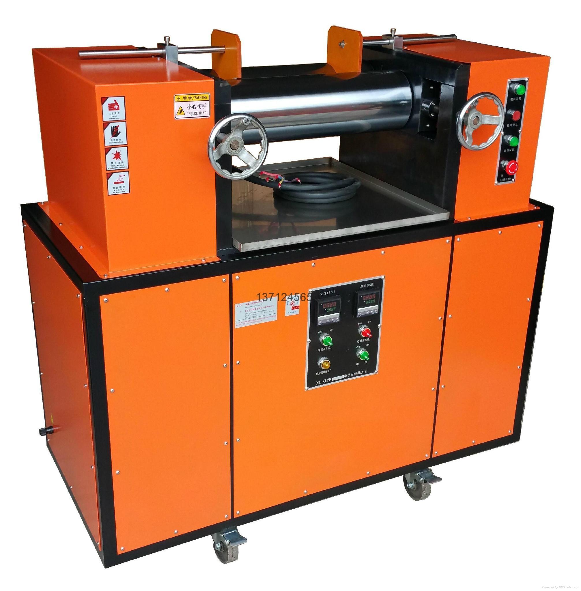 XL-8122B/B1手動電熱式加硫成型機 5