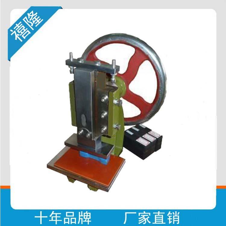 供應氣動式自動切片機 3