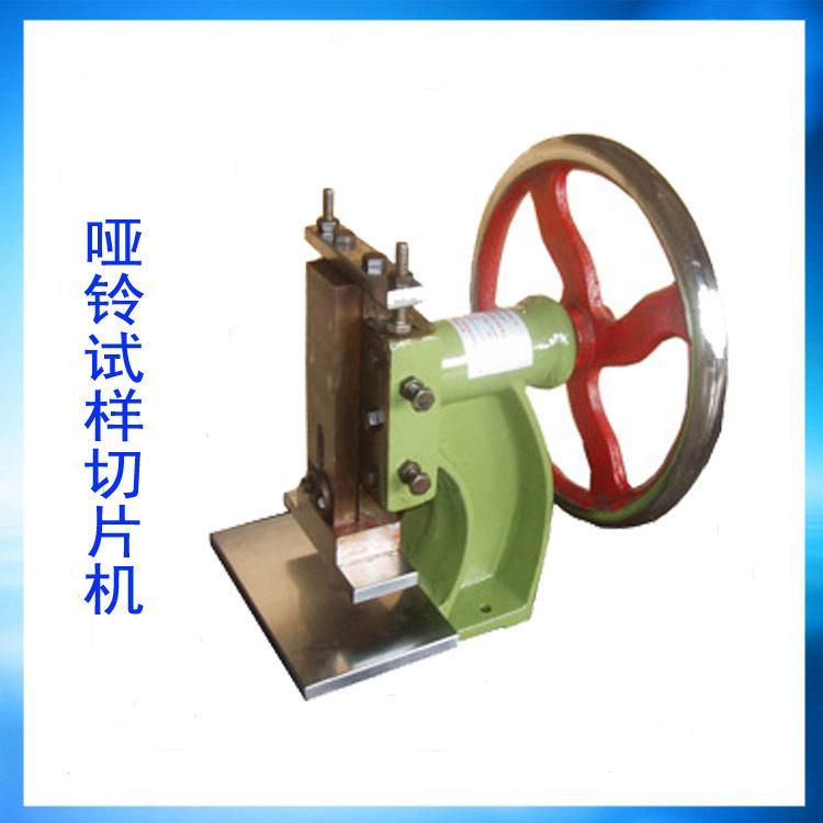 供應氣動式自動切片機 5