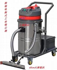 工厂车间仓库用手推式推吸便捷工业电瓶吸尘器