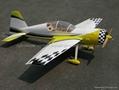 飞机模型 YAK54-50cc