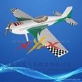 遥控飞机,KatanaS-30CC 2