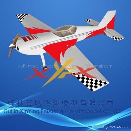 遥控飞机,KatanaS-30CC 3