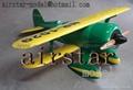 飞机模型 Laried ss