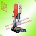 樂清柳市虹橋超聲波焊接機 1