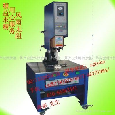台州超声波焊接流水线 1