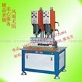 台州超声波焊接流水线 2