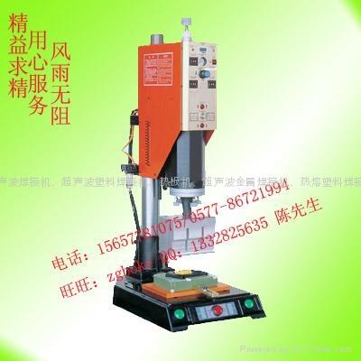 台州超声波焊接流水线 3