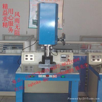 温州汽车滤清器焊接机 1