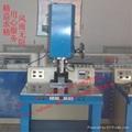 溫州汽車濾清器焊接機