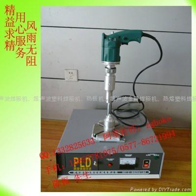 温州汽车滤清器焊接机 2
