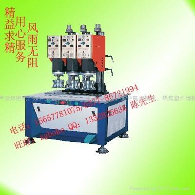 温州汽车滤清器焊接机 3