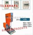 安全气囊排线焊接机 4