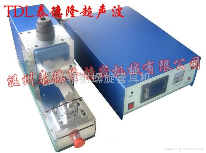 安全气囊排线焊接机 1