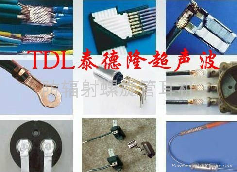 安全气囊排线焊接机 3