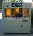 温州汽车滤清器焊接机 5