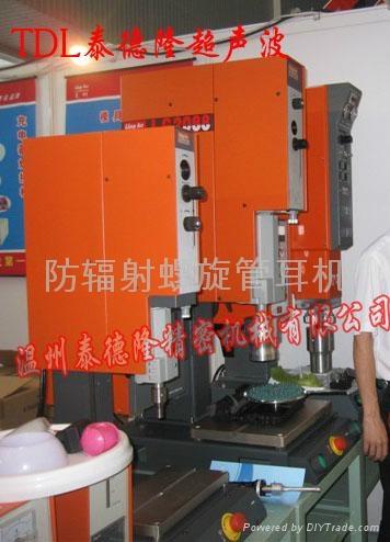 台州超声波焊接流水线 5