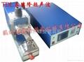 温州超声波金属端子焊接机 2