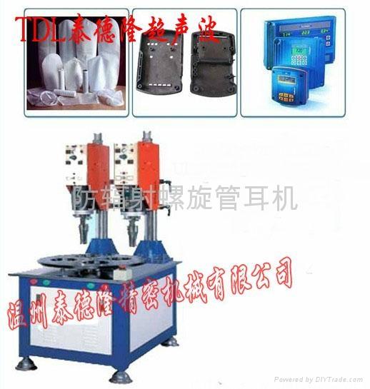 鰲江超聲波塑料焊接機 3
